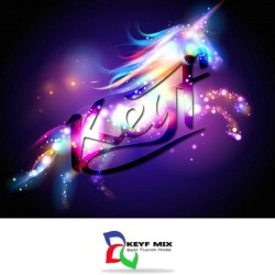 Keyf Mix Unicorn - 10ml Dolum Aroma